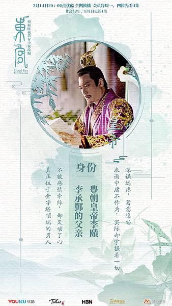人卡-皇上.jpg