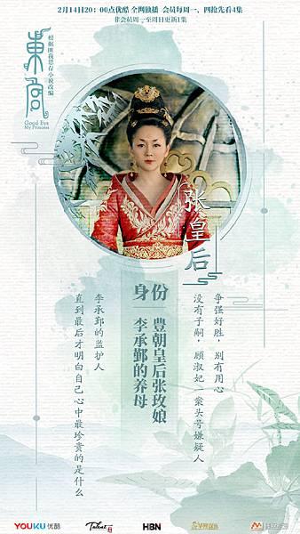 人卡-皇后.jpg