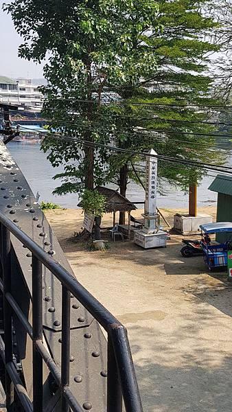 20190207桂河大橋2.jpg