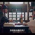 2-3審梅花.jpg