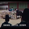 2-4閔史官.jpg