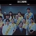 2-8志工活動.jpg