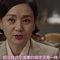 8-5韓名言.jpg