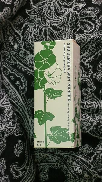 植村秀綠茶
