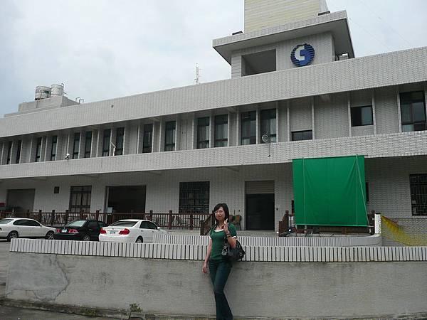 中華電信松園會館
