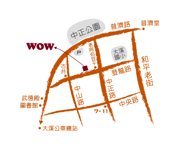 WOW大溪地圖