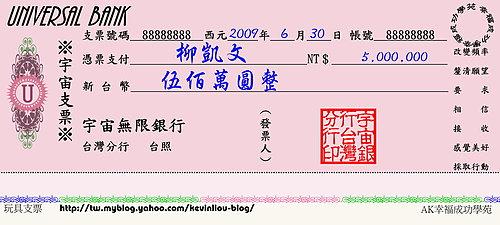 ap_F23_20080925010600270.jpg