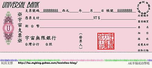 ap_F23_20080925010558391.jpg