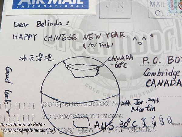 來自澳洲的名信片