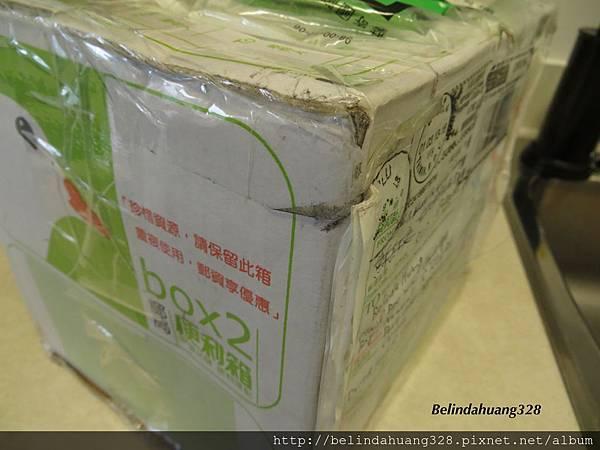 台灣郵局包裹