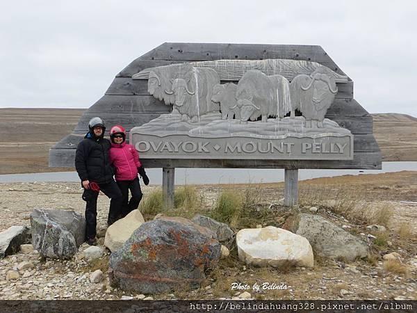 歐偉憂克領土公園Ovayok Territorial Park1