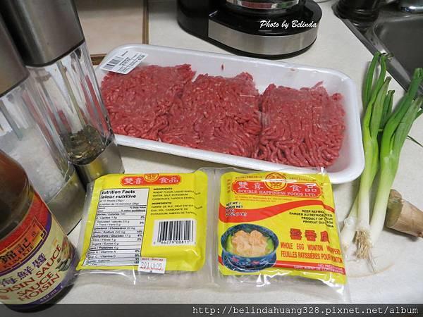 鮮味牛肉餡餛飩湯材料1