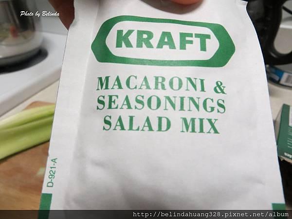 通心麵沙拉調味料包