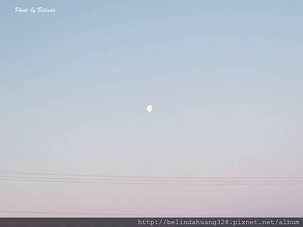 遇見白天的月亮2