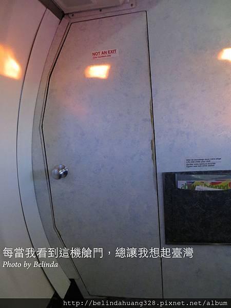 北極圈地帶的小飛機機艙門