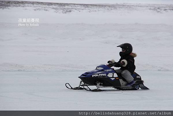 雪地機車賽Snowmobile racing孩童組