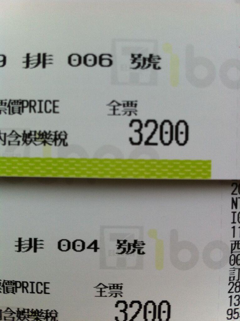 照片_seat.JPG