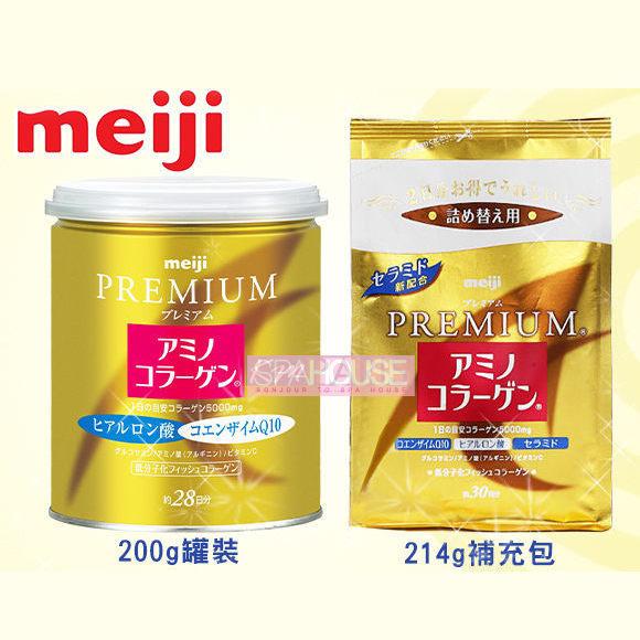 p099528736480-item-8080xf2x0580x0580-m