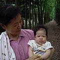 2008/05/28(再幾天就要四個月囉!)