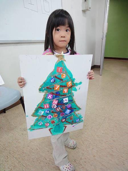 2011/11/26 自製Advent Calendar