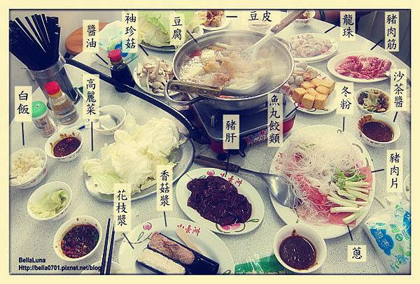 IMG_5179_副本2