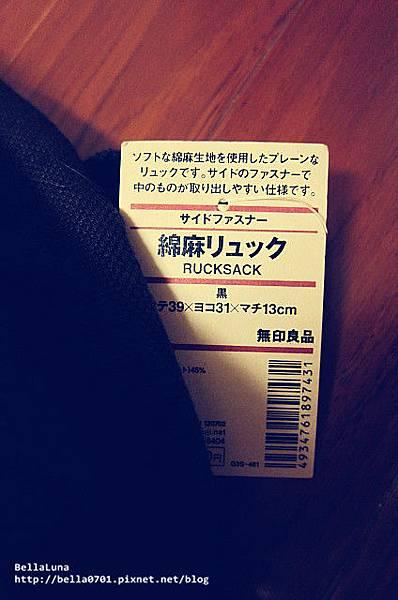 IMG_5890_副本