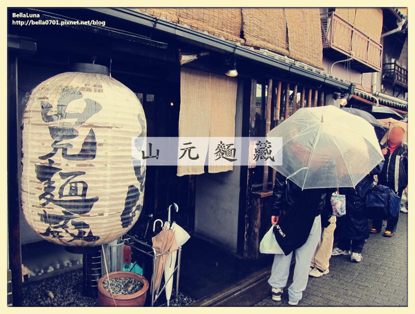IMG_8638_副本3