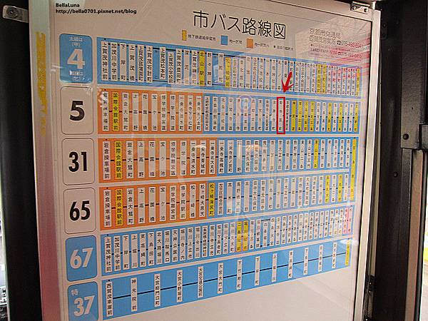 IMG_8635_副本