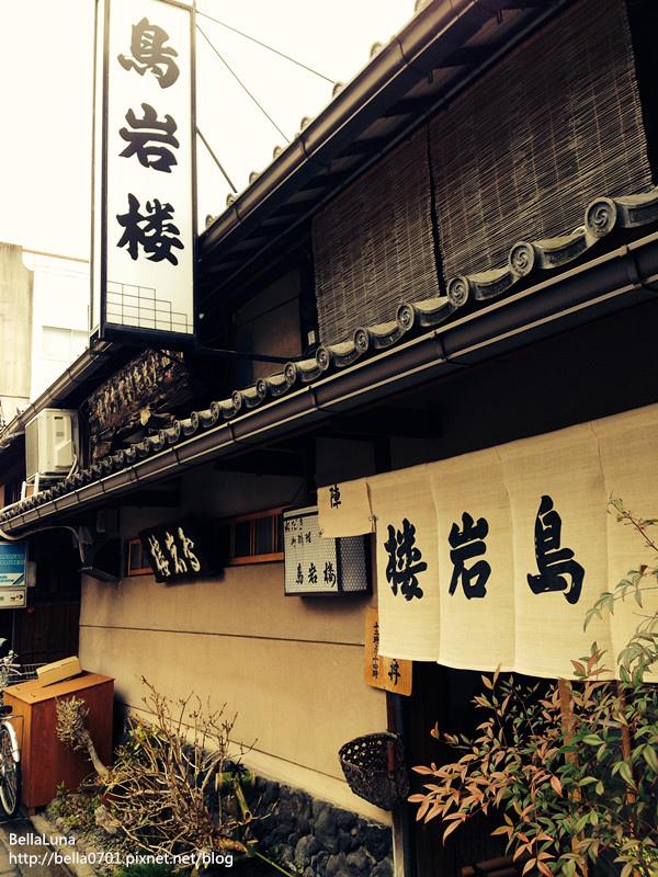 IMG_1162_副本