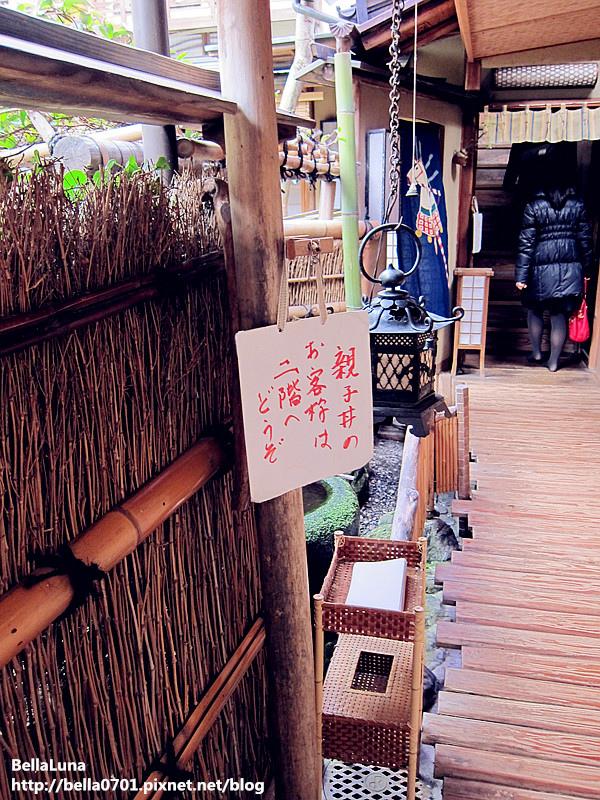 IMG_9124_副本