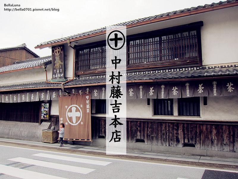 IMG_8975_副本2
