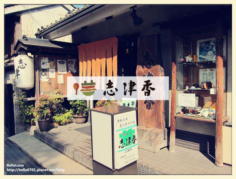 IMG_9716_副本2