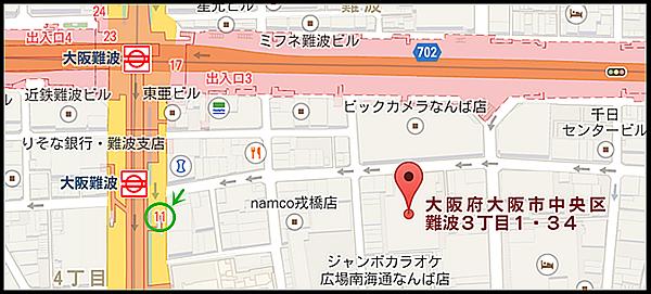 螢幕快照 2014-07-16 下午4.44.13_副本