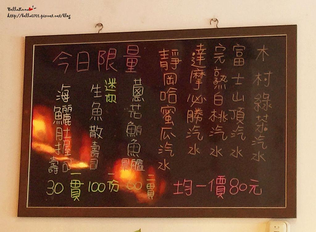 S__6815752_副本.jpg