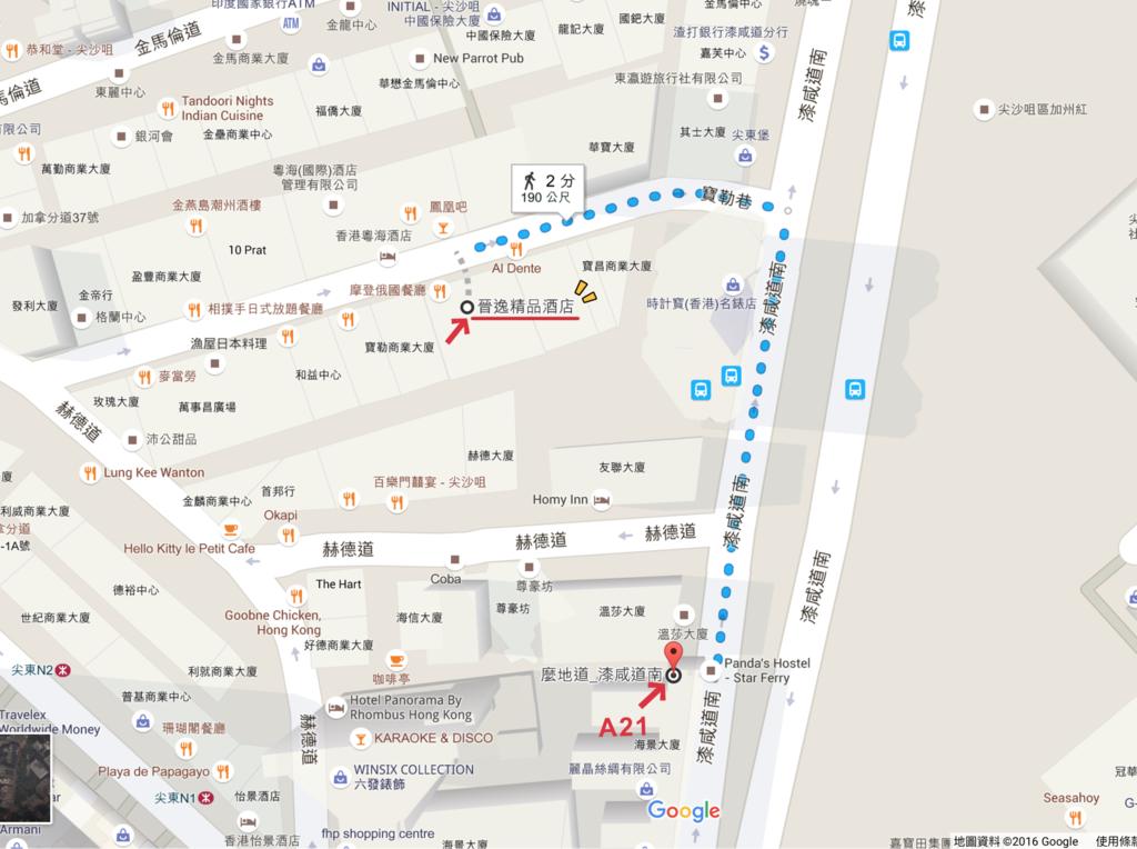 晉逸精品酒店 地圖1.png