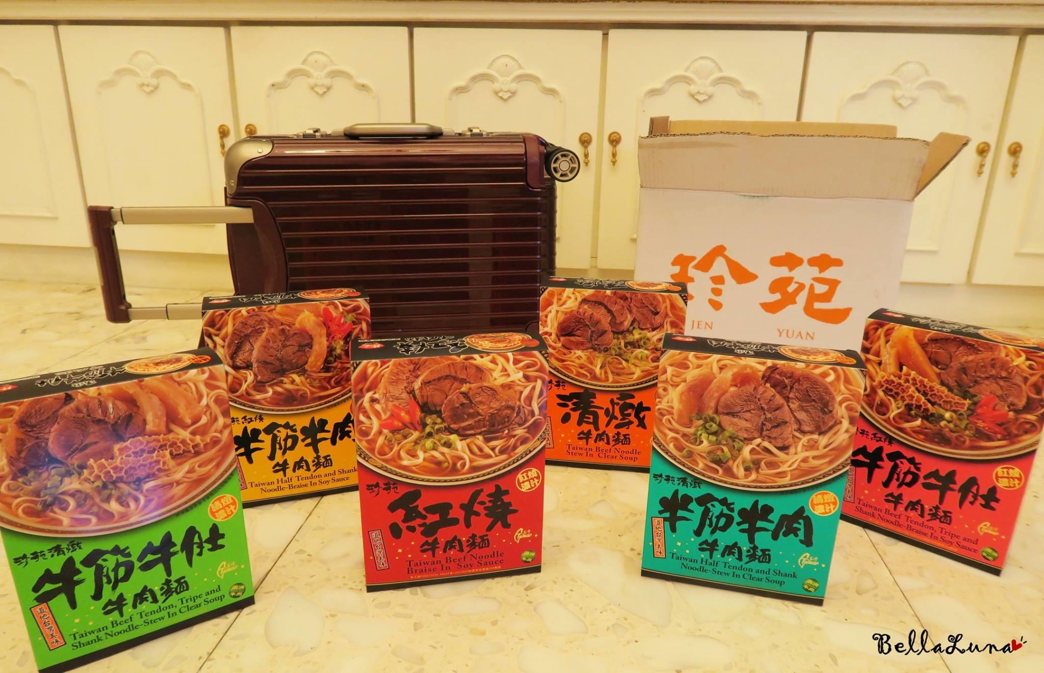 牛肉麵5.jpg