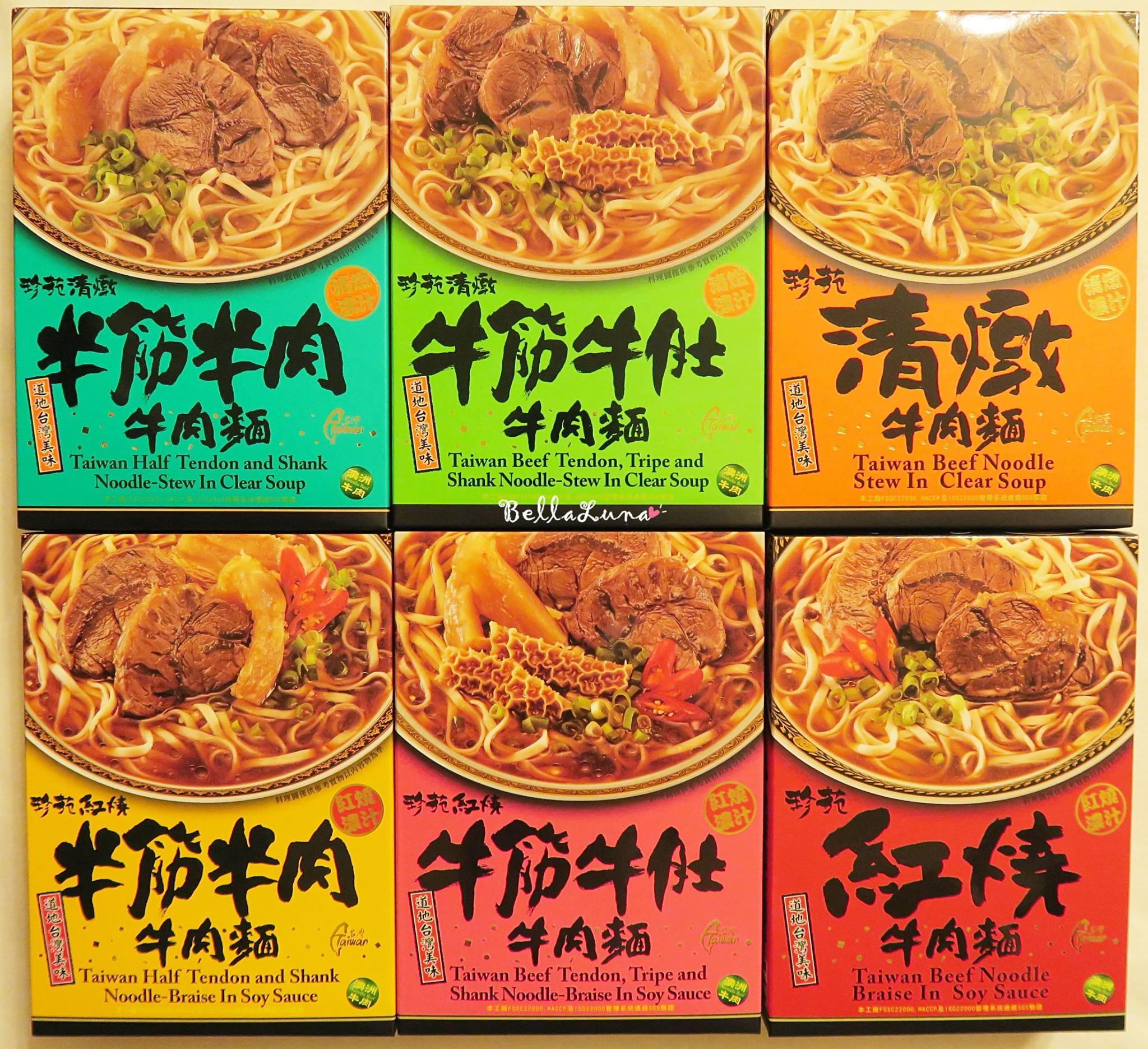 牛肉麵2.jpg