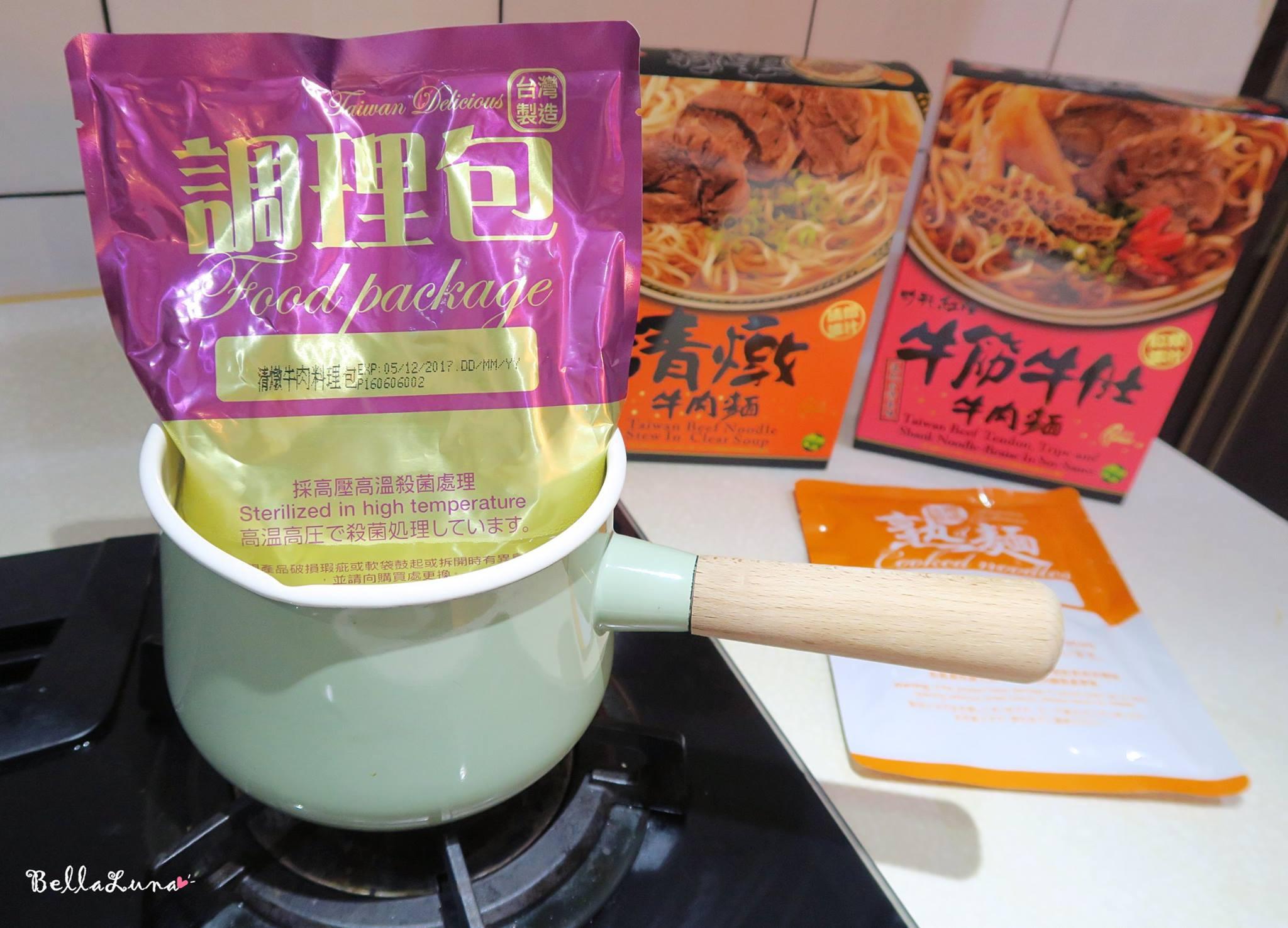牛肉麵12.jpg