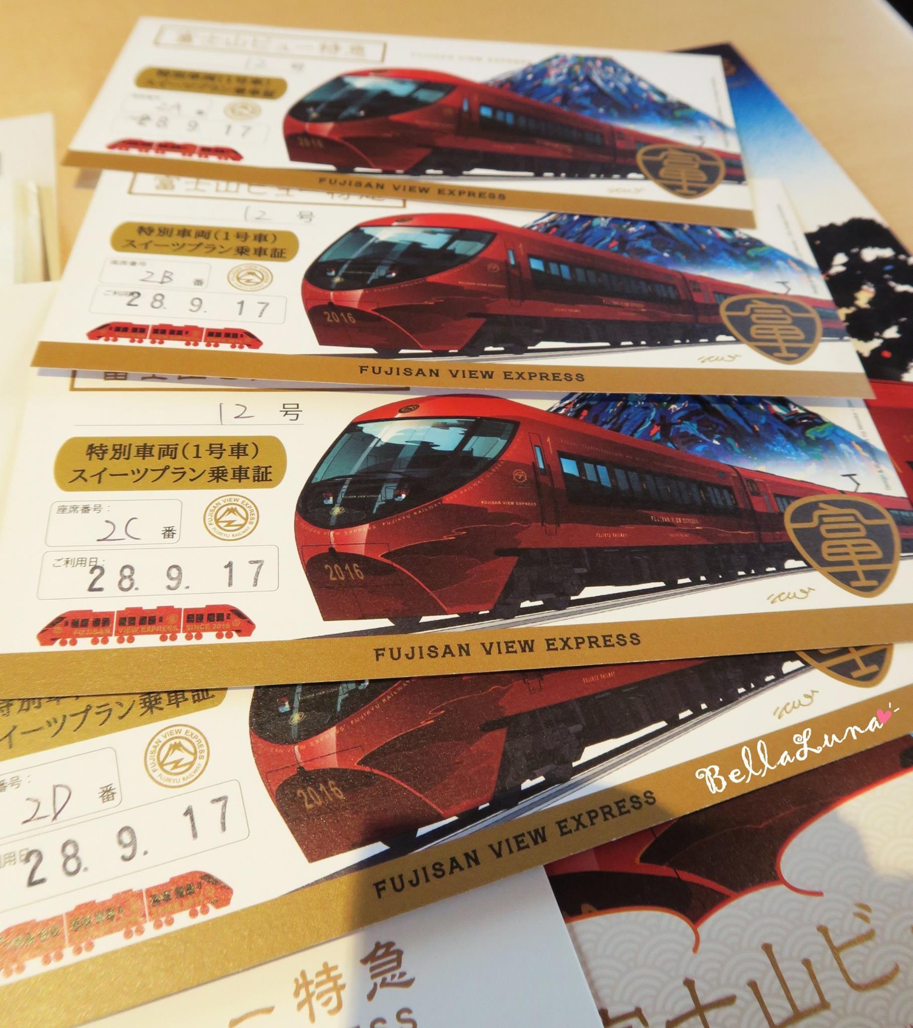 甜點列車 4.jpg