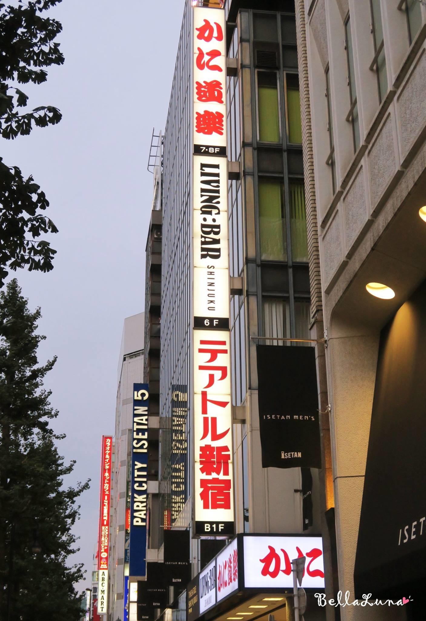 カニ道樂2.jpg