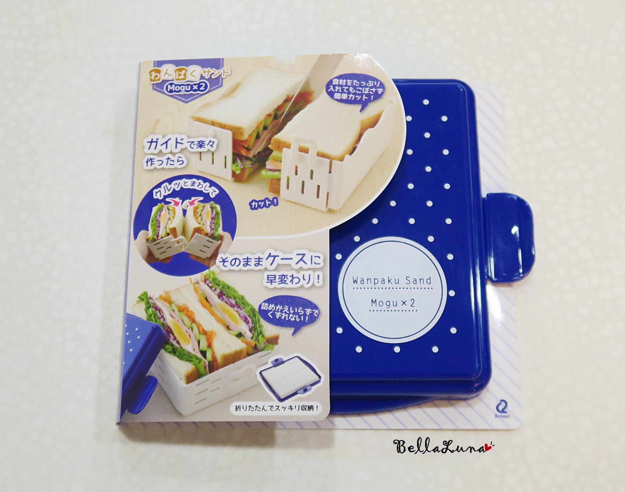 Arnest三明治盒 2.jpg