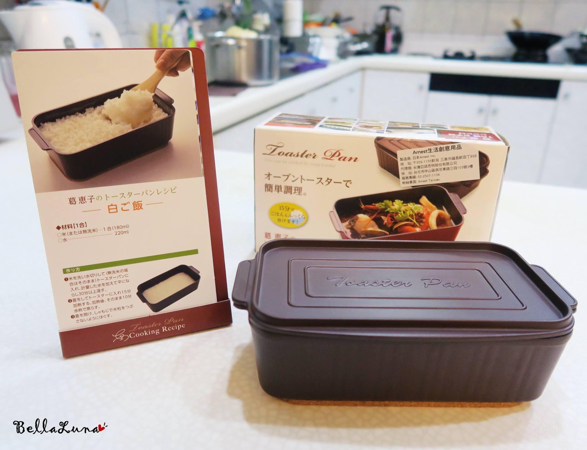 烤箱盒 4.jpg