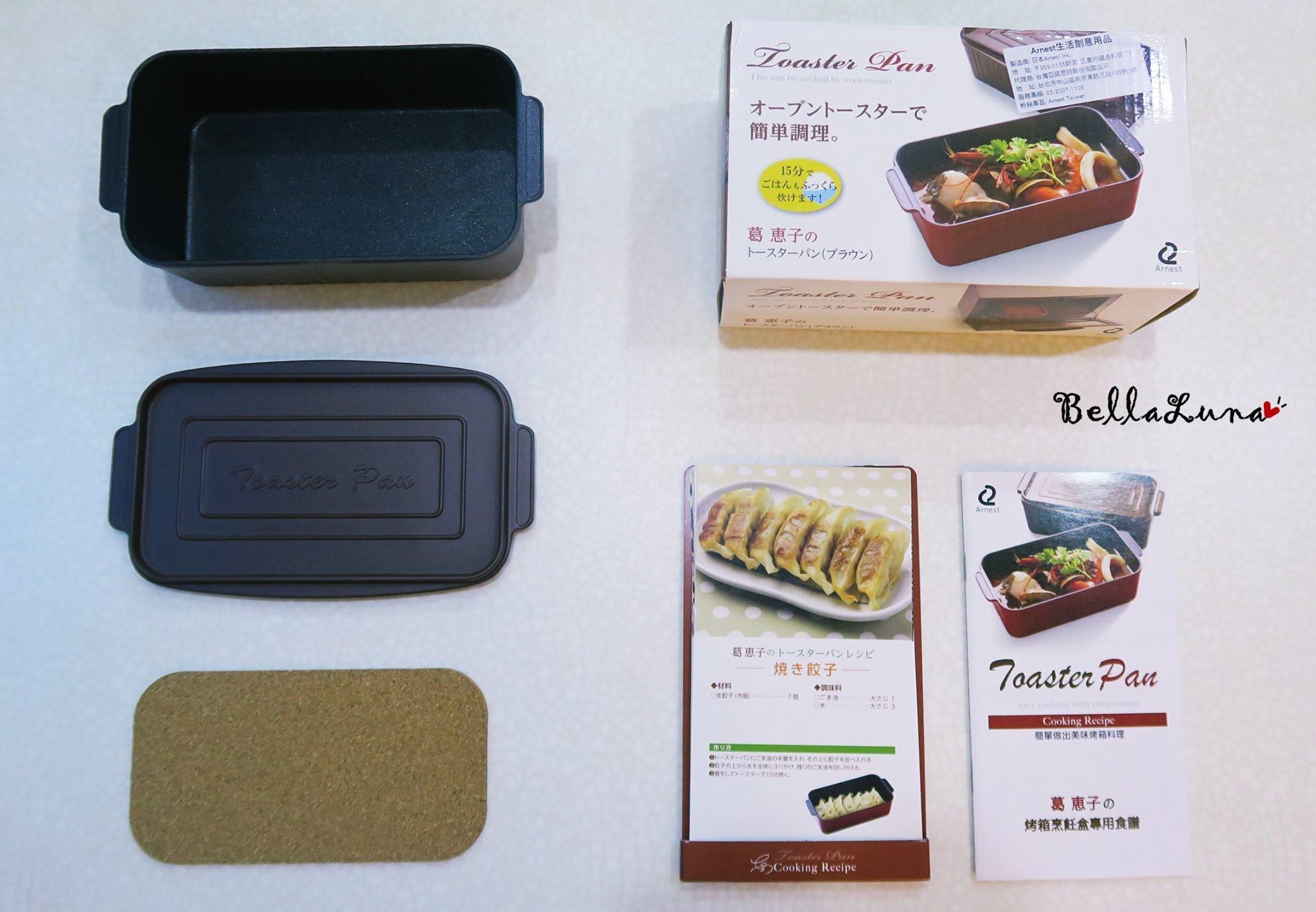 烤箱盒 1.jpg
