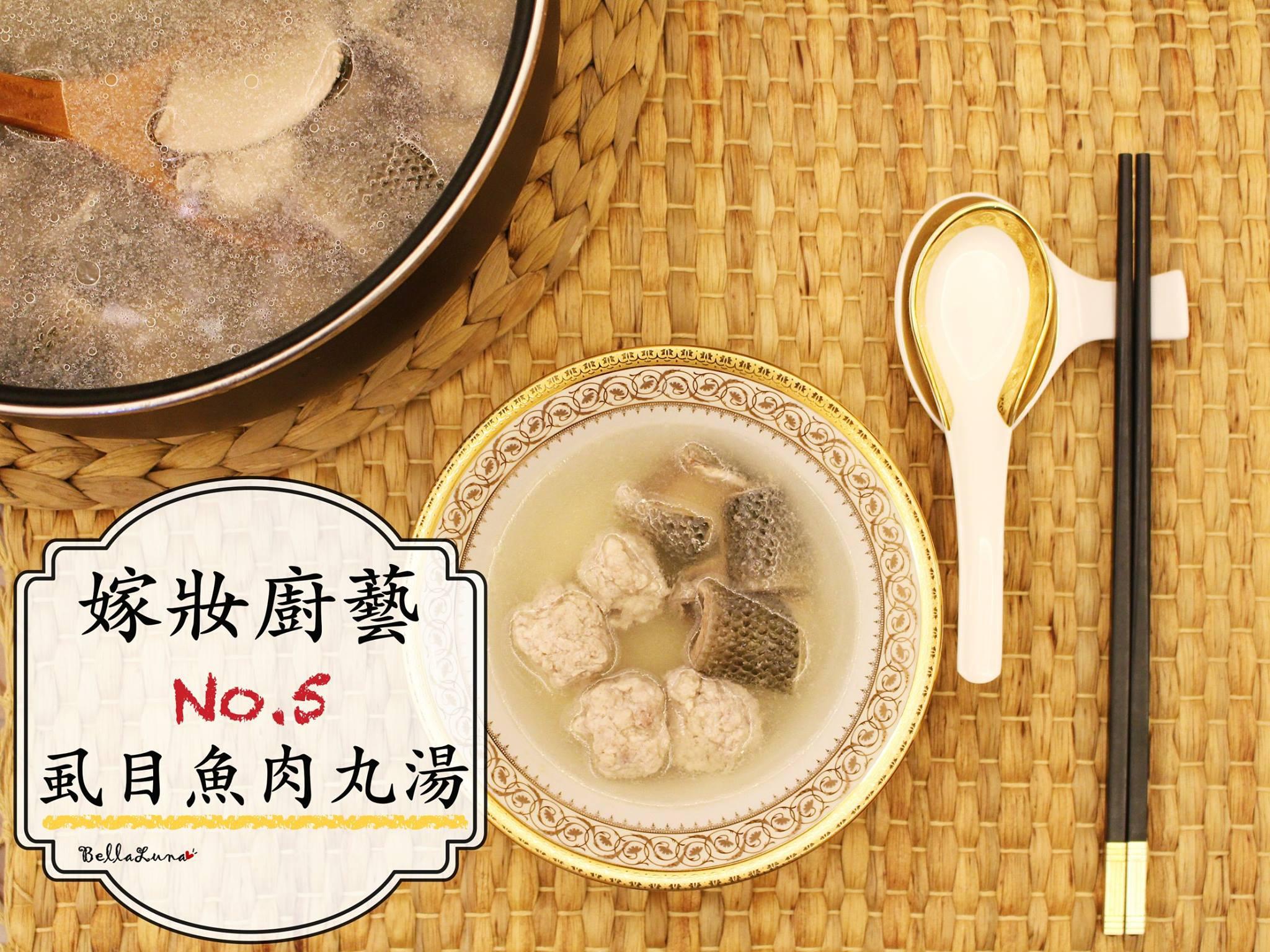 虱目魚肉丸 封面.jpg