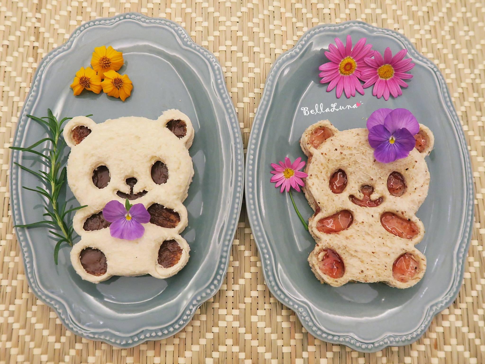 Panda 11.jpg