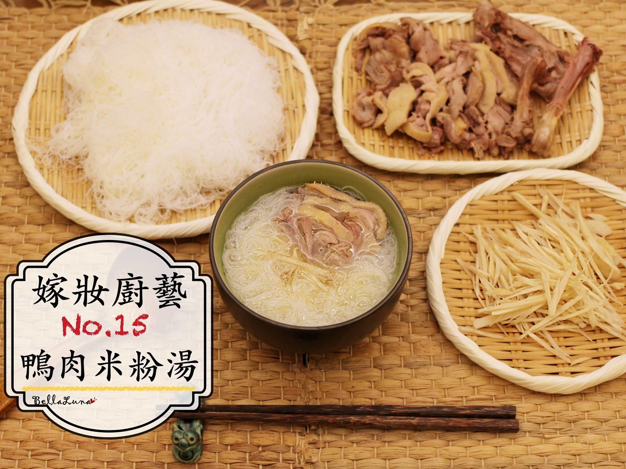 鴨肉米粉湯 1.jpg
