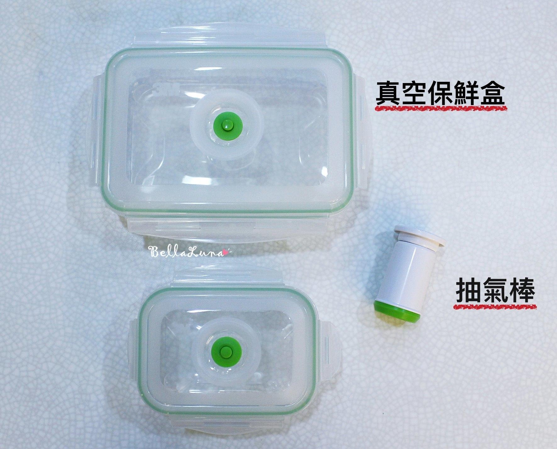 真空保鮮盒 3.jpg