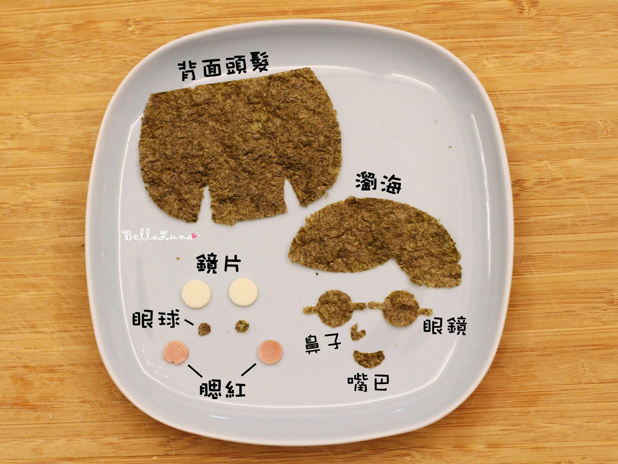 飯糰玉子燒 13.jpg