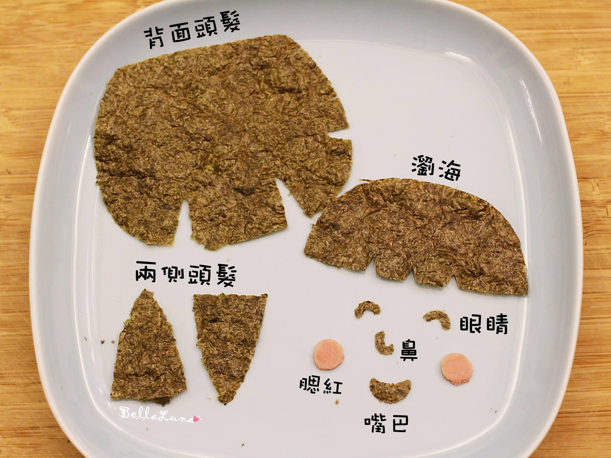 飯糰玉子燒 15.jpg