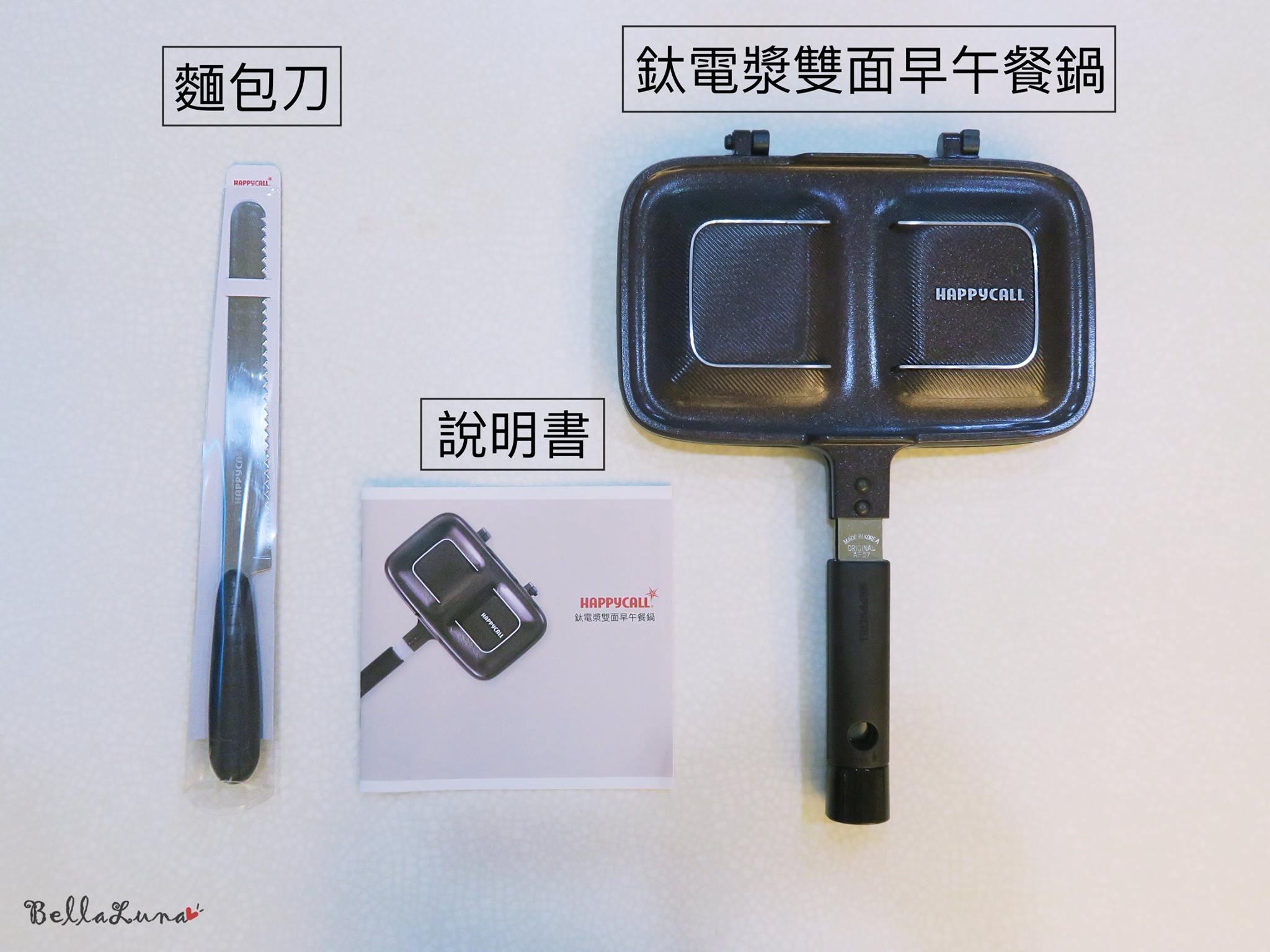 韓國三明治鍋 2.jpg